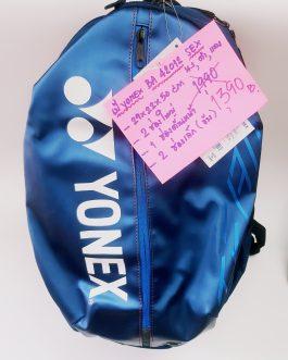 yonex BA 42012