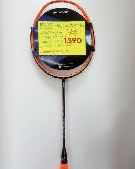 Dunlop M-FIL 2200