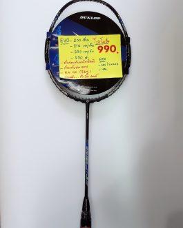 Dunlop Evo 230