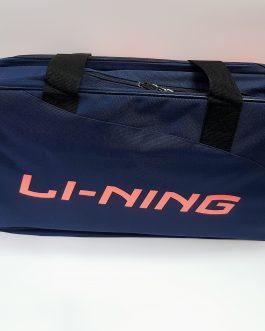 Lining 535-2 Navy