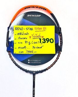 Dunlop Revo star titan8